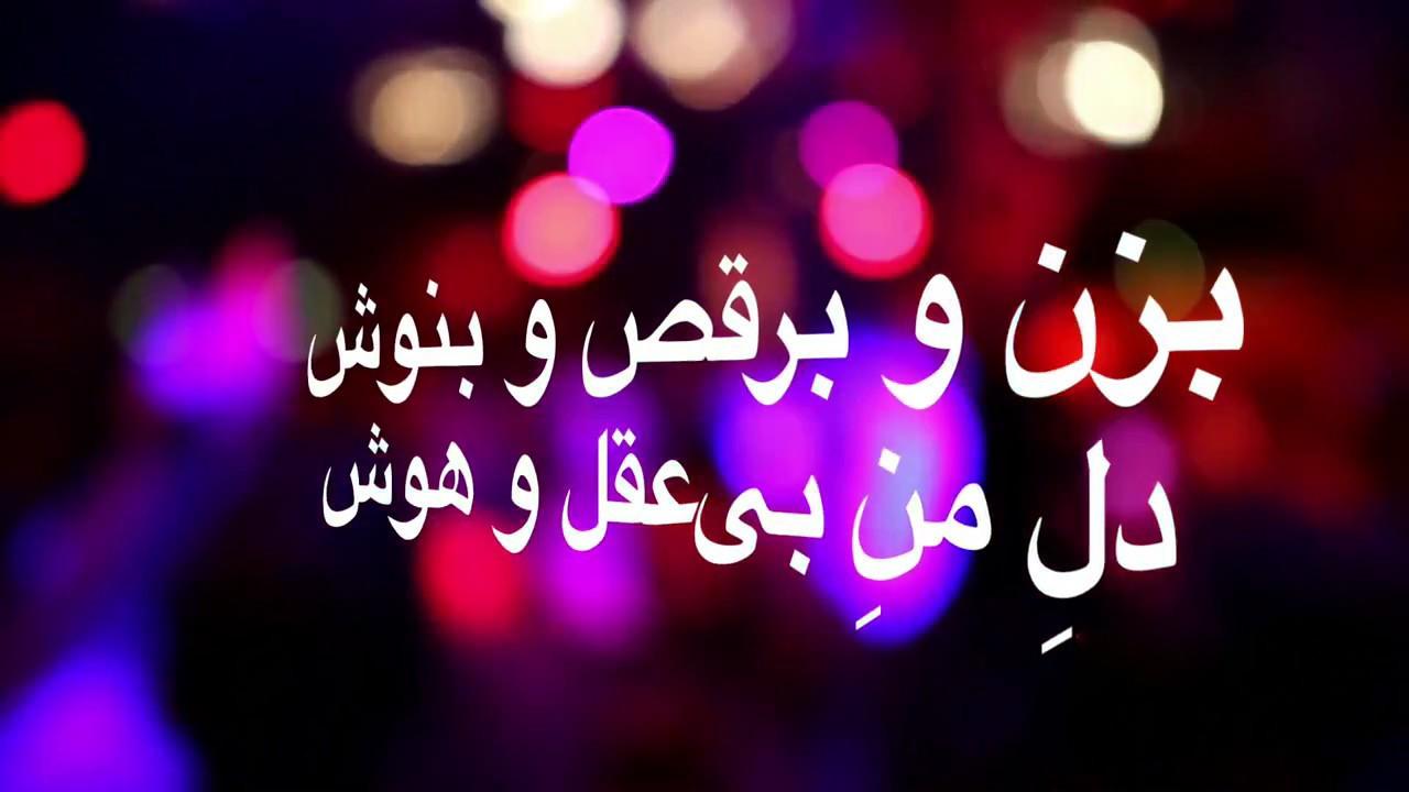 آهنگ شاد احسان خواجه امیری